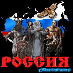 3996605_Rossiya_by_MerlinWebDesigner (250x250, 31Kb)