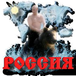 3996605_Rossiya1_by_MerlinWebDesigner (250x250, 127Kb)