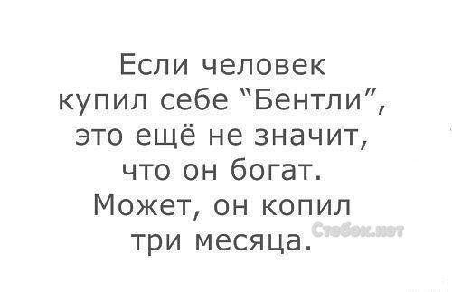 smeshnie_kartinki_139557623540 (500x323, 43Kb)