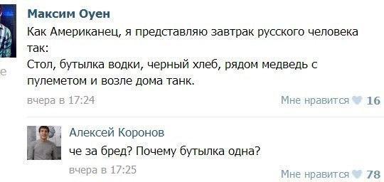 smeshnie_kartinki_139427798939 (540x256, 74Kb)
