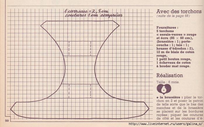 TORCHONS2 (700x434, 279Kb)
