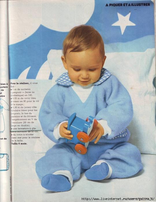 bebe-100-idees-bleu-4 (540x700, 281Kb)