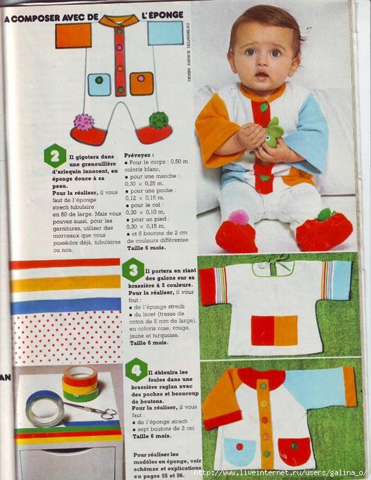 bebe-100-idees-multi-2 (540x700, 345Kb)