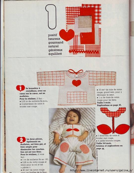 bebe-100-idees-rouge-1 (540x700, 319Kb)