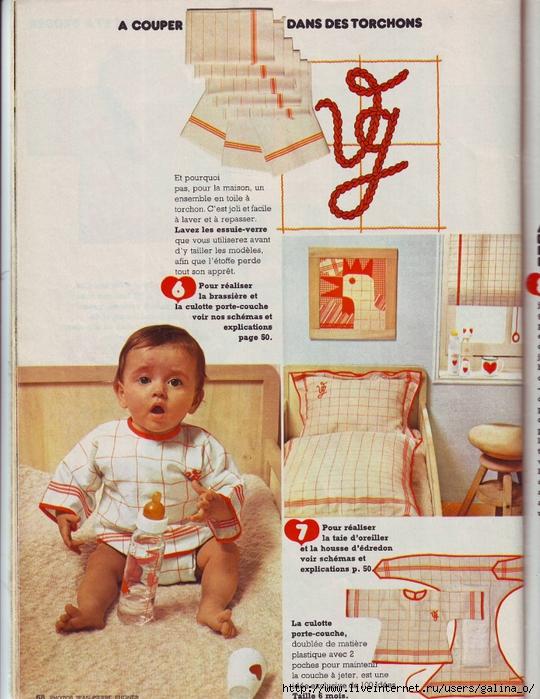 bebe-100-idees-rouge-3 (540x700, 335Kb)