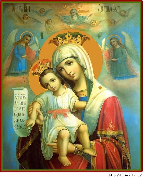 Икона Божией Матери «МИЛУЮЩАЯ» или «ДОСТОЙНО ЕСТЬ»