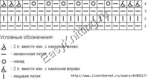 2.jpg_transp (480x256, 68Kb)
