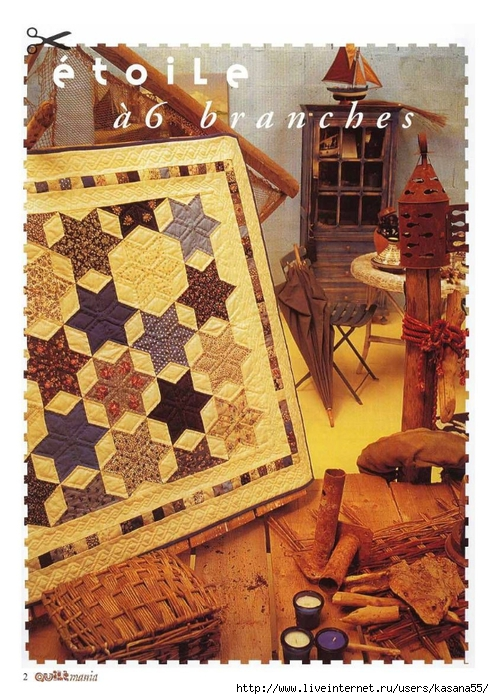 quiltmania no 7 (1) (494x700, 330Kb)