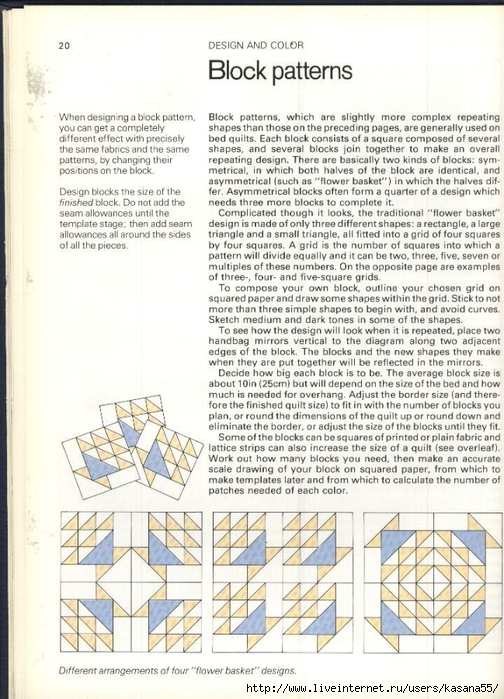 Beautiful Patchwork & Quilting Book 020 (504x700, 299Kb)