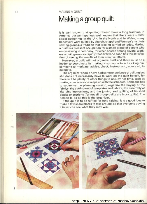 Beautiful Patchwork & Quilting Book 080 (504x700, 261Kb)