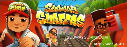 1395426900_subwaysurf_pc (438x163, 74Kb)