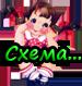 3987908_shema (75x79, 11Kb)