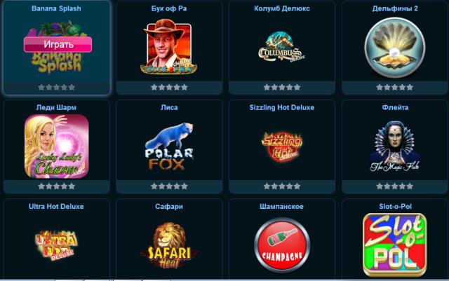 Игровые автоматы (Обезьянки) онлайн. Играть в казино