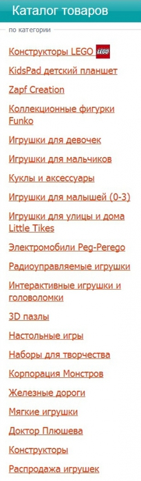 магазин игрушек TOY.RU,/4682845_Igryshki1 (205x700, 105Kb)