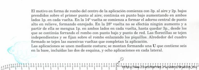 0_ebf2c_d58f56c3_XXL (700x248, 127Kb)