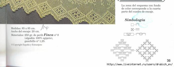 0_ebf4a_871a201c_XXXL (700x269, 111Kb)