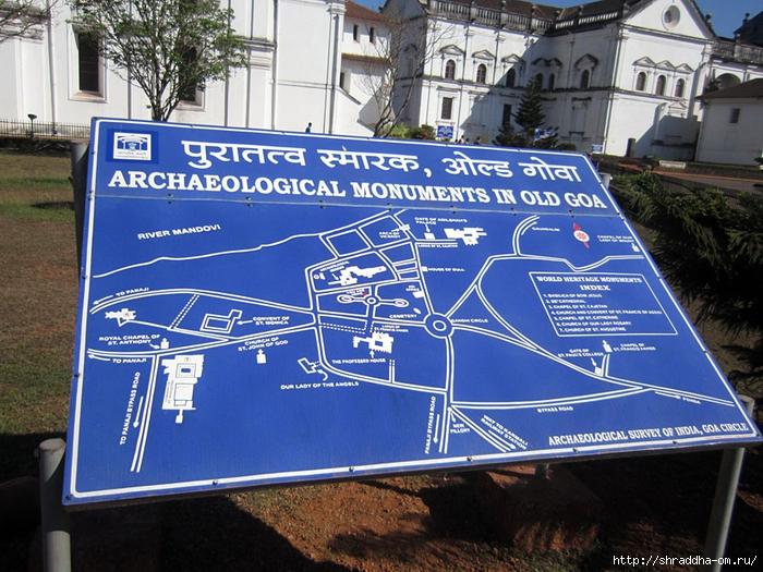 India Goa 2014 (127) (700x525, 360Kb)