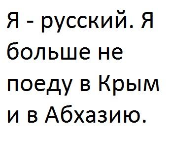 � ���� � ������� ������ �� ����� (345x339, 81Kb)