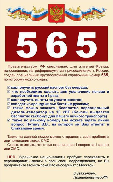 номер (436x699, 65Kb)