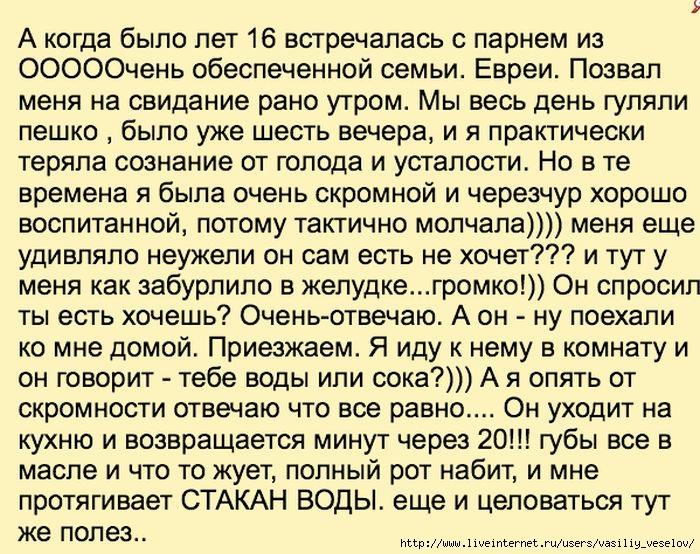zhmotov-devushki-kartinki-smeshnye-kartinki-fotoprikoly_69329658 (700x554, 334Kb)