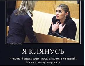 khBS9im-facenews292x227_4 (292x227, 64Kb)