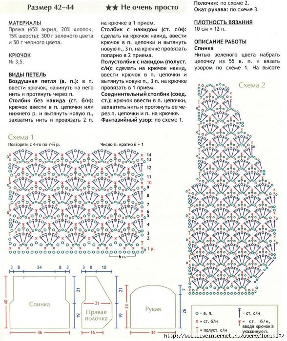 bolero-cruchkom1 (588x700, 399Kb)