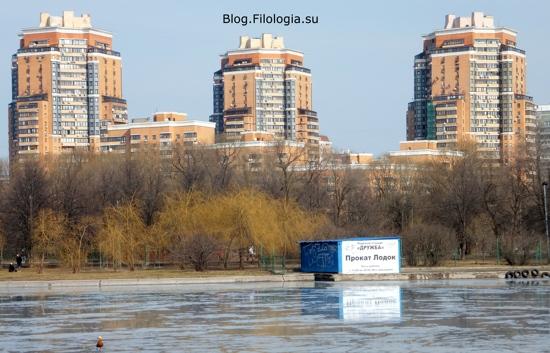 Оригинальные высотные здания недалеко от парка Дружбы в Москве/3241858_doma06 (550x353, 124Kb)