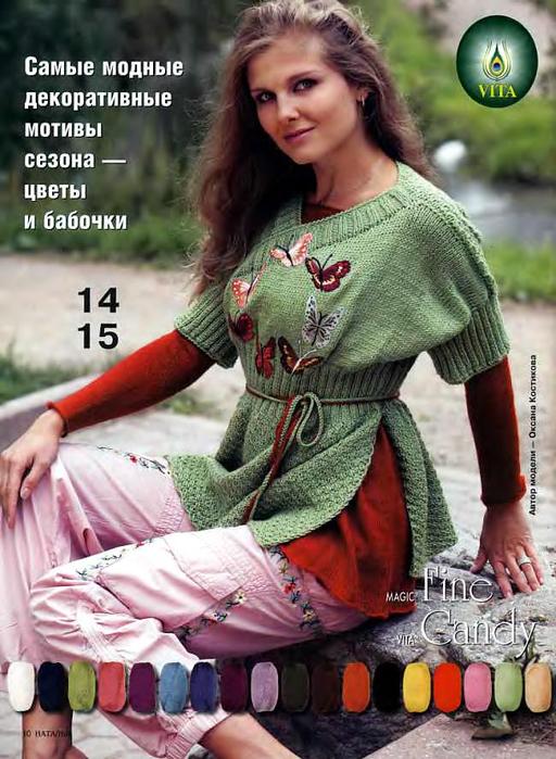 Наталья_2006-03_10 (512x700, 387Kb)