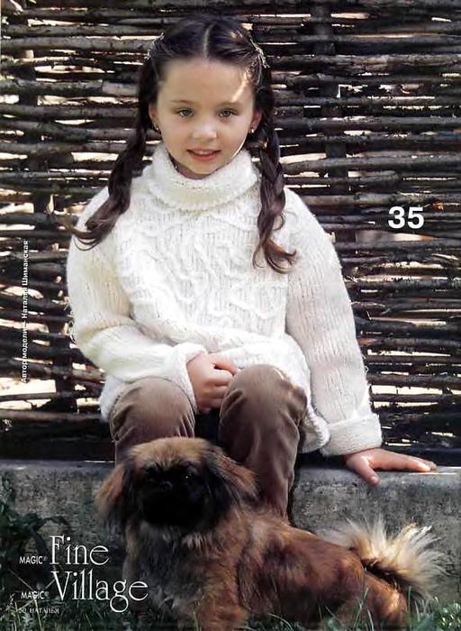 Наталья_2006-03_23 (512x700, 370Kb)