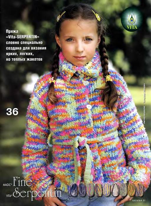 Наталья_2006-03_24 (512x700, 443Kb)