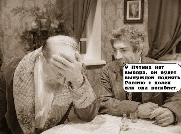 """Минфин РФ ожидает от Украины погашения """"долга Януковича"""" до 31 декабря - Цензор.НЕТ 1776"""
