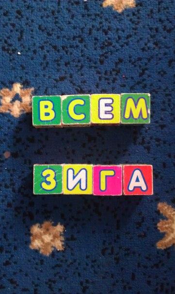 8VMBpg27JbE (361x604, 54Kb)