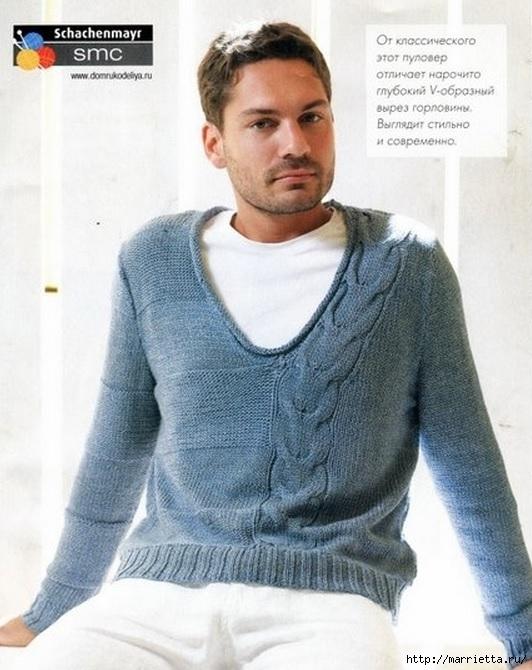 Стильный мужской пуловер спицами (532x670, 210Kb)