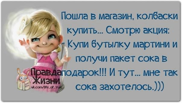 1395606670_frazochki-2 (604x341, 97Kb)