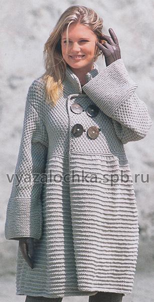 вязаное пальто спицами.