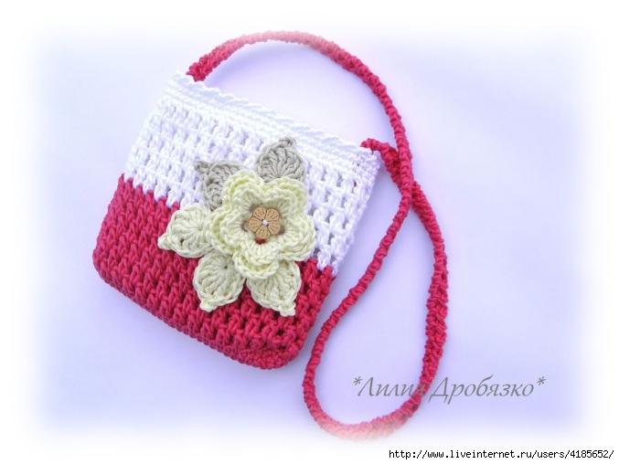 Вязаная сумочка крючком для девочки мастер класс