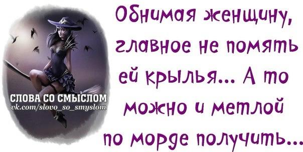 1374613459_11 (604x303, 107Kb)