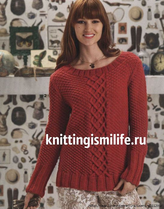 koraloviy-pulover (547x700, 214Kb)