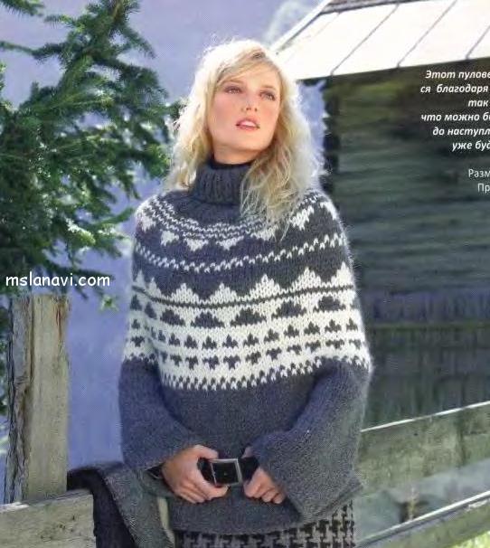 жаккардовый-пуловер (542x606, 81Kb)