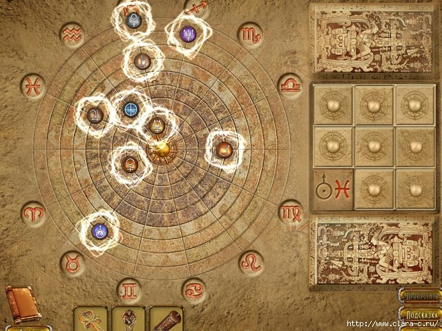 temple-of-life-the-legend-of-four-elements-screenshot2 (640x480, 269Kb)