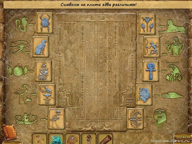 temple-of-life-the-legend-of-four-elements-screenshot5 (640x480, 277Kb)
