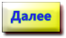 cooltext1126179328 (73x42, 4Kb)