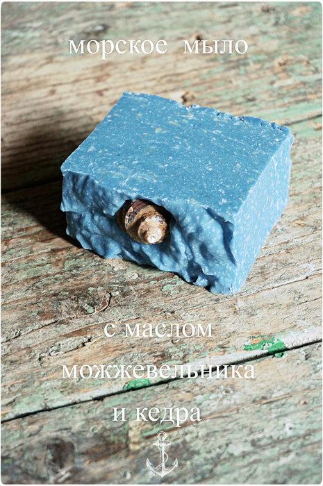 морское мыло (465x700, 117Kb)