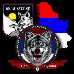 3996605_Belie_Volki_Serbiya_by_MerlinWebDesigner5 (250x250, 27Kb)