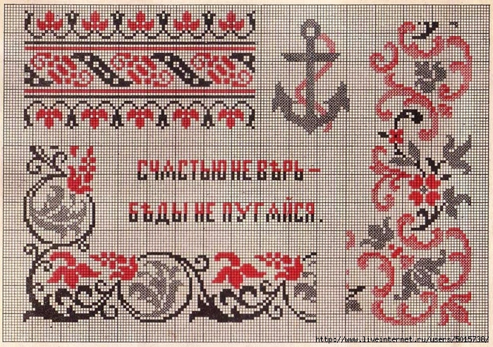 103490673_large_90658508_large_Russian_Cross_Stitch_Alphabets_1_Page_20 (700x492, 449Kb)