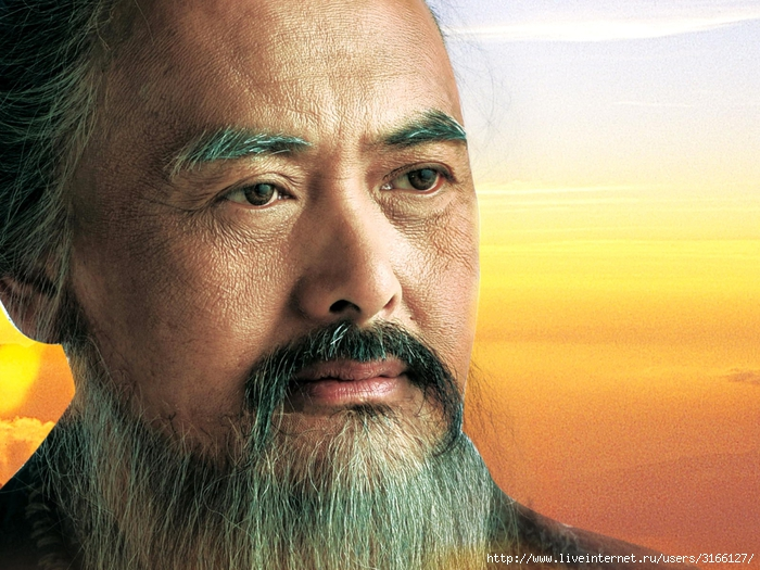 29023_konfucij_or_confucius_1600x1200_(700x525, 328Kb)