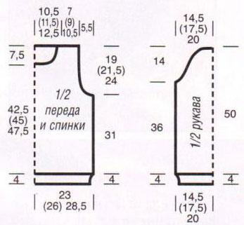 m_017-2 (347x321, 70Kb)