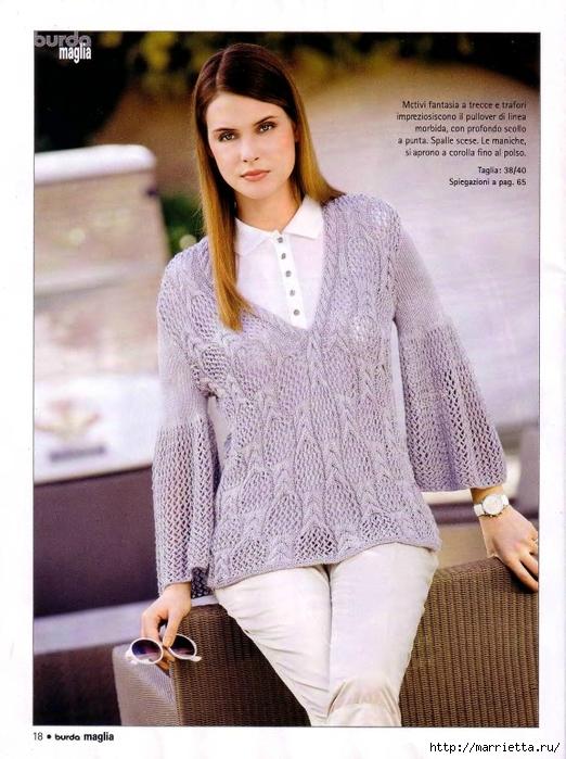 Пуловер сетчатым узором с косами (1) (522x700, 284Kb)