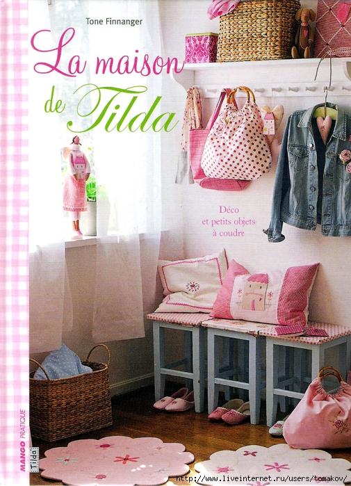 La Maison de Tilda 000 (505x700, 354Kb)