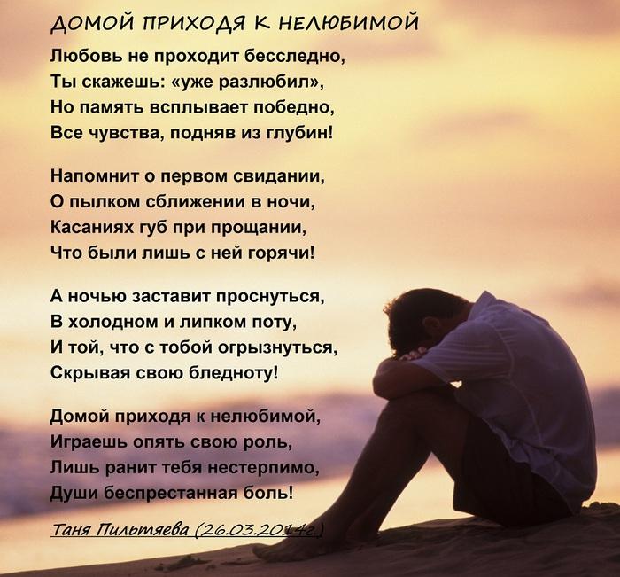 стихи знакомства лёгкие для